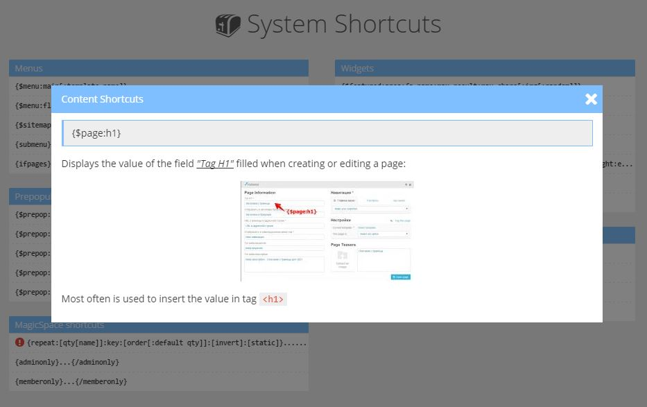 screen_shortcut_page_h1