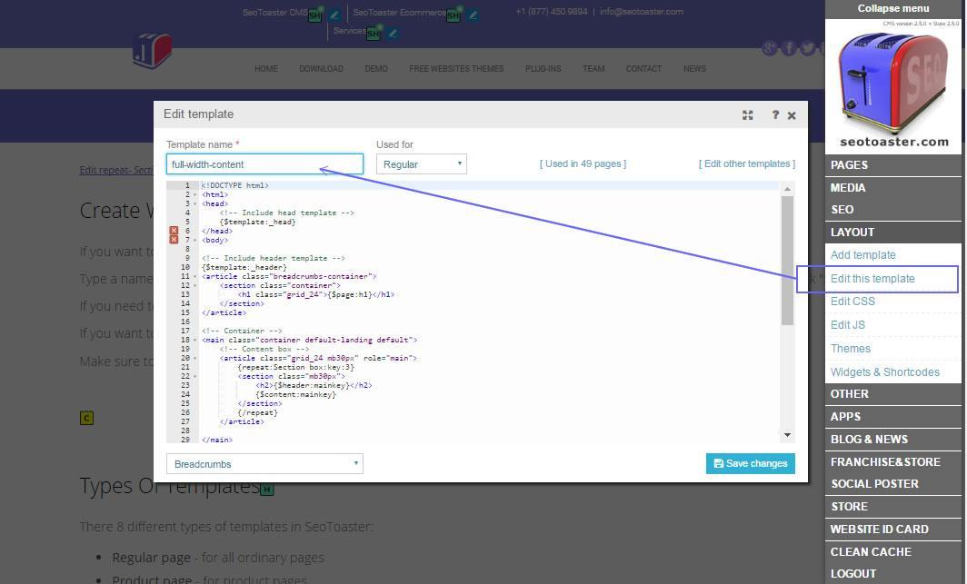 seotoaster-how-to-templates-03-edit